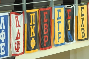 Greek Banners hanging from banister