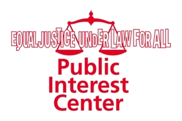 St. John's Law Public Interest Center