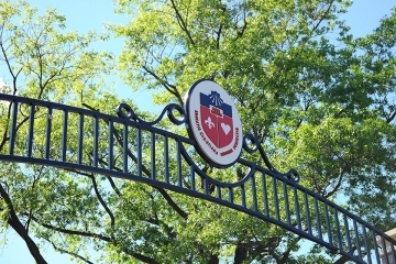 St. John's Crest on Gate