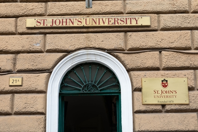 Rome Campus doorway