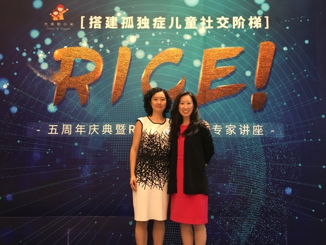 Dr. McDevitt is pictured on the right with Hui Jiang, Doctoral student at Rutgers University